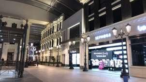 Forum Street