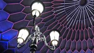 Forum – Venice Lantern