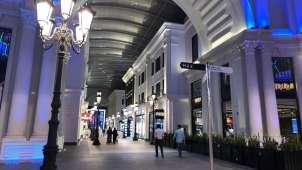 Forum Arch